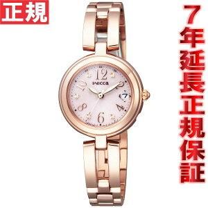 シチズンウィッカCITIZENwiccaソーラーテック電波時計腕時計レディースハッピーダイアリーKL0-260-91