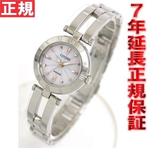腕時計, レディース腕時計 10035102359 Wicca CITIZEN NA15-1572C