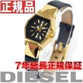 ディーゼル DIESEL 時計 腕時計 レディース DZ5226【あす楽対応】【即納可】