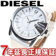 ディーゼル DIESEL 腕時計 メンズ マスターチーフ MASTER CHIEF DZ1405【あす楽対応】【即納可】