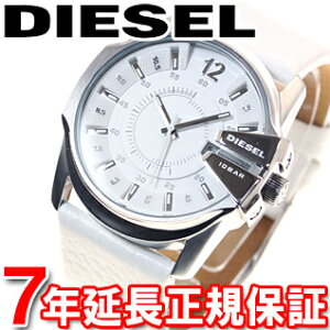 ディーゼルDIESEL腕時計メンズマスターチーフMASTERCHIEFDZ1405