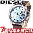 ディーゼル DIESEL 腕時計 メンズ/レディース フレア FLARE CHRONO クロノグラフ DZ5464