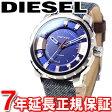 ディーゼル DIESEL 腕時計 メンズ ストロングホールド STRONGHOLD DZ1722【あす楽対応】【即納可】
