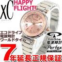 シチズン クロスシー CITIZEN XC エコ・ドライブ 電波時計 レディース 腕時計 Eco-Drive HAPPY FLIGHTシリーズ EC1014-65W