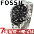 FOSSIL フォッシル 腕時計 メンズ GRANT グラント クロノグラフ FS4736