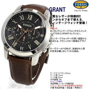 FOSSILフォッシル腕時計メンズGRANTグラントクロノグラフFS4813