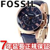 FOSSIL フォッシル 腕時計 メンズ GRANT グラント クロノグラフ FS4835