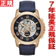 FOSSIL フォッシル 腕時計 メンズ GRANT グラント 自動巻き オートマティック ME3029
