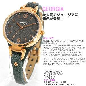 FOSSILフォッシル腕時計レディースGEORGIAジョージアES3077