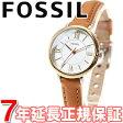 FOSSIL フォッシル 腕時計 レディース JACQUELINE ジャクリーン ES3801
