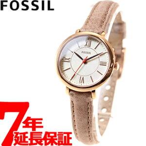 FOSSILフォッシル腕時計レディースJACQUELINEジャクリーンES3802