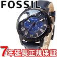 FOSSIL フォッシル 腕時計 メンズ GRANT グラント クロノグラフ FS5061