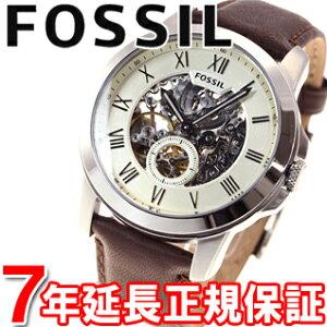 FOSSIL フォッシル 腕時計 メンズ 自動巻き ME3052 正規品 送料無料! あす楽対応FOSSIL フォッ...