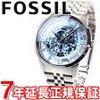 【5%OFFクーポン!5月25日23時59分まで!】FOSSIL フォッシル 腕時計 メンズ 自動巻き オートマチック TOWNSMAN タウンズマン ME3073