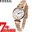 FOSSIL フォッシル 腕時計 レディース GEORGIA ジョージア ES3745【あす楽対応】【即納可】