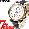 フォッシル FOSSIL 腕時計 レディース オリジナルボーイフレンド ORIGINAL BOYFRIEND クロノグラフ ES3838【あす楽対応】【即納可】