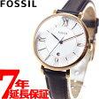 フォッシル FOSSIL 腕時計 レディース ジャクリーン JACQUELINE ES3843
