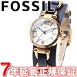 フォッシル FOSSIL 腕時計 レディース ジョージア GEORGIA ES3857【あす楽対応】【即納可】