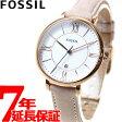 フォッシル FOSSIL 腕時計 レディース ジャクリーン JACQUELINE ES3988【2016 新作】