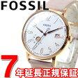 フォッシル FOSSIL 腕時計 レディース VINTAGE MUSE ヴィンテージミューズ ES3991【2016 新作】【あす楽対応】【即納可】