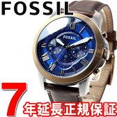 フォッシル FOSSIL 腕時計 メンズ グラント GRANT クロノグラフ FS5150【2016 新作】