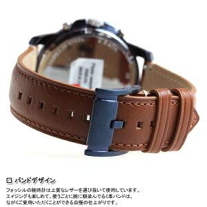 フォッシルFOSSIL腕時計メンズグラントGRANTクロノグラフFS5151