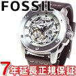 フォッシル FOSSIL 腕時計 メンズ 自動巻き オートマチック モダンマシーン MODERN MACHINE ME3083