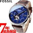 フォッシル FOSSIL 腕時計 メンズ 自動巻き オートマチック タウンズマン TOWNSMAN ME3110【2016 新作】