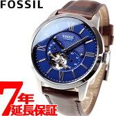 フォッシル FOSSIL 腕時計 メンズ 自動巻き オートマチック タウンズマン TOWNSMAN ME3110【2016 新作】【あす楽対応】【即納可】