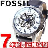 フォッシル FOSSIL 腕時計 メンズ 自動巻き オートマチック グラント GRANT ME3111【2016 新作】