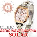 セイコー ルキア SEIKO LUKIA ソーラー電波時計 レディース 黒木メイサ イメージキャラクター SSVE052