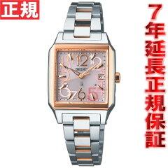 セイコー ルキア SEIKO LUKIA SSVW012 電波 ソーラー 電波時計 レディース 腕時計 正規品 送料...