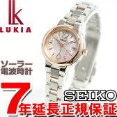 セイコー ルキア SEIKO LUKIA 電波 ソーラー 電波時計 レディース 腕時計 綾瀬はるかイメージキャラクター SSVW018【あす楽対応】【即納可】