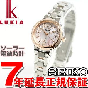 セイコールキアSEIKOLUKIA電波ソーラー電波時計レディース腕時計綾瀬はるかイメージキャラクターSSVW018