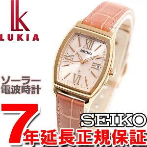 セイコールキアSEIKOLUKIA電波ソーラー電波時計腕時計レディース綾瀬はるかイメージキャラクターSSVW032
