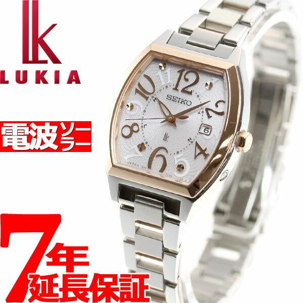 952f9adbe1 セイコー ルキア SEIKO LUKIA 電波 ソーラー 電波時計 腕時計 レディース 綾…...: