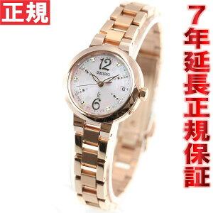 セイコー ルキア SEIKO LUKIA ことりっぷ 限定モデル 電波 ソーラー 電波時計 腕時計 レディー...