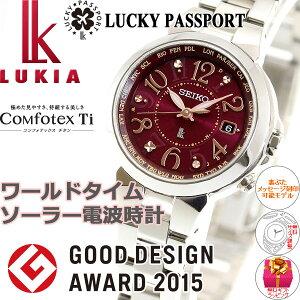 セイコールキアSEIKOLUKIA電波ソーラー電波時計腕時計レディース綾瀬はるかイメージキャラクターSSQV003