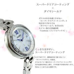 セイコールキアSEIKOLUKIA電波ソーラー電波時計腕時計レディース綾瀬はるかイメージキャラクターSSQV013