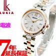 セイコー ルキア SEIKO LUKIA 電波 ソーラー 電波時計 腕時計 レディース 綾瀬はるかイメージキャラクター SSQV014