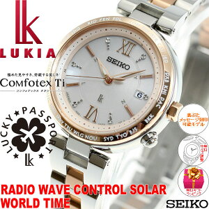 セイコールキアSEIKOLUKIA電波ソーラー電波時計腕時計レディース綾瀬はるかイメージキャラクターSSQV014