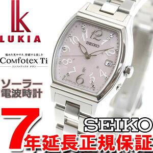 セイコールキアSEIKOLUKIA電波ソーラー電波時計腕時計レディース綾瀬はるかイメージキャラクターSSQW019
