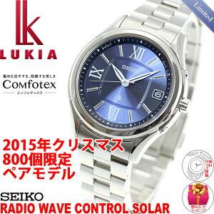 セイコールキアSEIKOLUKIAペアウォッチ限定モデル電波ソーラー電波時計腕時計メンズ綾瀬はるかSSVH005