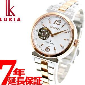 セイコールキアSEIKOLUKIA腕時計レディース自動巻きメカニカル綾瀬はるかイメージキャラクターSSVM010