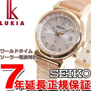 セイコールキアSEIKOLUKIA電波ソーラー電波時計腕時計レディース綾瀬はるかイメージキャラクターSSVV004