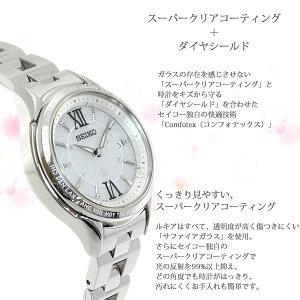 セイコールキアSEIKOLUKIA電波ソーラー電波時計腕時計レディース綾瀬はるかイメージキャラクターSSVV011