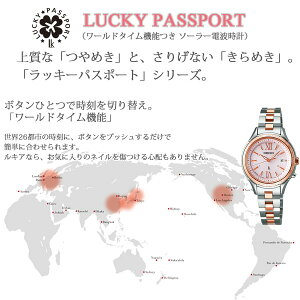 セイコールキアSEIKOLUKIA電波ソーラー電波時計腕時計レディース綾瀬はるかイメージキャラクターSSVV012