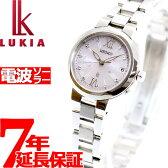 セイコー ルキア SEIKO LUKIA 電波 ソーラー 電波時計 腕時計 レディース 綾瀬はるかイメージキャラクター SSVW067