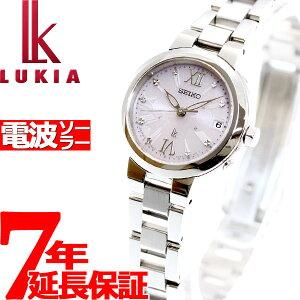 セイコールキアSEIKOLUKIA電波ソーラー電波時計腕時計レディース綾瀬はるかイメージキャラクターSSVW067