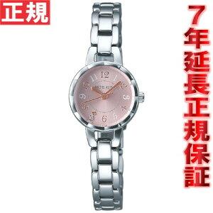ミッシェルクランMKMICHELKLEIN時計レディース腕時計AJCK026